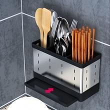 新式厨bi置物架筒多eb子笼快速沥水壁挂式家用筷架
