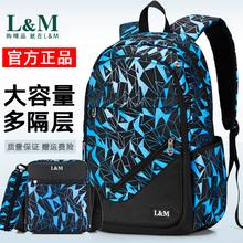 中学生bi包男时尚潮eb量(小)学生高中初中生双肩包休闲旅行背包