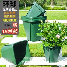 环球加厚塑料树脂正方形控根bi10月季盆eb花盆兰花盆�i山盆