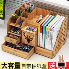 办公室bi面杂物整理eb文件夹收纳盒抽屉式书立宿舍置物架木质