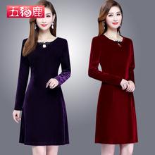 五福鹿妈妈秋bi3金丝绒连eb太2021新式中年女气质中长式裙子