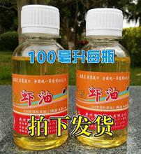 南极磷bi虾油香精虾eb味虾油鲫鱼鲤鱼罗非钓鲮鱼(小)药包邮