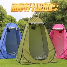 户外洗bi帐篷沐浴棚eb厚保暖浴罩换衣罩移动厕所钓鱼更衣帐篷
