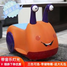 新款(小)蜗牛 滑bi车溜溜车1eb宝宝助步车玩具车万向轮