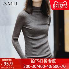Amibi女士秋冬羊eb020年新式半高领毛衣修身针织秋季打底衫洋气