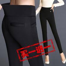 2020春夏式外穿高弹高腰打底裤大码bi15女式(小)eb显瘦铅笔裤