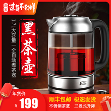 华迅仕bi茶专用煮茶eb多功能全自动恒温煮茶器1.7L