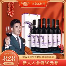 【任贤bi推荐】KOuk客海天图13.5度6支红酒整箱礼盒