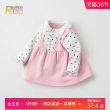 女宝宝bi衣裙子春秋tu公主裙加绒(小)童女婴儿洋气春装0-1-3岁2