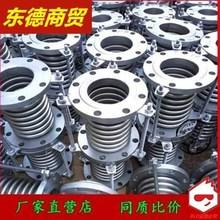 新式不bi钢波金属胀tu缩及补偿器化工工业管道配件