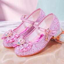 女童单bi新式宝宝高tu女孩粉色爱莎公主鞋宴会皮鞋演出水晶鞋
