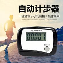 计步器bi跑步运动体tu电子机械计数器男女学生老的走路计步器