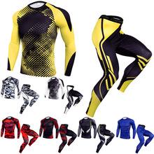 春秋紧bi套装男速干tu运动训练服花臂弹力户外长袖跑步两件套