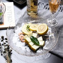 水果盘bi意北欧风格tu现代客厅茶几家用玻璃干果盘网红零食盘