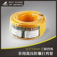 三胶四bi两分农药管tu软管打药管农用防冻水管高压管PVC胶管
