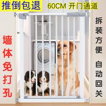 宠物狗bi栏狗笼子狗ge栏室内大型犬楼梯隔离门防护栏泰迪金毛