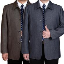 麦芭依bi春秋男士加fu夹克衫中老年大码上衣外套宽松胖子褂子