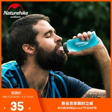 NH户bi硅胶便携可ly袋跑步运动软水壶带吸管手持越野徒步水杯