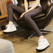 韩款 bi式运动紧身ly身跑步训练裤高弹速干瑜伽服透气休闲裤
