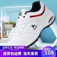 正品奈bi保罗男鞋2ly新式春秋男士休闲运动鞋气垫跑步旅游鞋子男