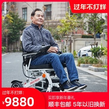 德国斯bi驰老的电动ly折叠 轻便残疾的老年的大容量四轮代步车