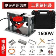 160biW倒装木工ly刨多功能手提电刨子压刨家用(小)型电动刨木机
