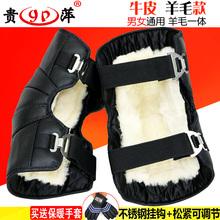 真皮电动车保暖护膝摩托车护bi10具防风ly护腿加厚冬季男女