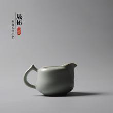 晟佑陶瓷功夫茶具汝窑公道杯茶海公平bi14特价分ly用汝瓷海