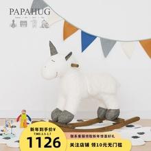 PAPbiHUG|易ly羊驼宝宝实木摇椅玩具生日独角兽摇马