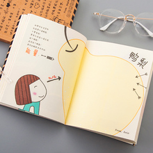 彩页插bi笔记本 可ly手绘 韩国(小)清新文艺创意文具本子