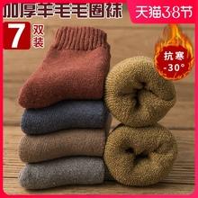 长袜子bi中筒袜秋冬ly加厚保暖羊毛冬天毛巾地板月子长筒棉袜