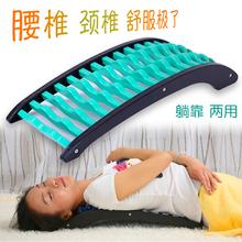 腰椎间盘脊椎脊柱突出颈椎拉伸bi11正腰部ly腰椎牵引器床架