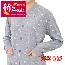 中老年秋衣女妈bi开衫纯棉开ly衫老年的大码对襟开身内衣线衣