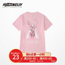 国潮嘻bi潮牌宽松男lyns鹿oversize五分袖大码情侣夏装短袖T恤