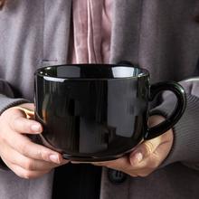 全黑牛bi杯简约超大ly00ml马克杯特大燕麦泡面办公室定制LOGO