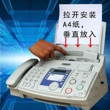 全新顺丰bi4纸普通电ly机办公普通机传真家用商务