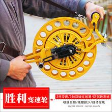 胜利二bi变速轮  ly大型风筝 风筝拐子 背带轮合金轮
