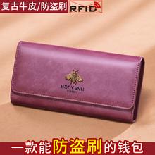 钱包女bi式2021ly款牛皮多卡位功能钱夹时尚复古女式手拿包