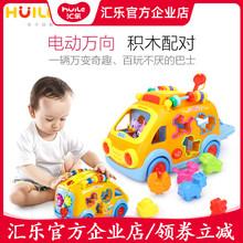 汇乐儿bi早教益智形ly宝宝男女孩电动积木汽车玩具2-3-6周岁