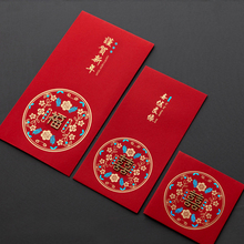 结婚红bi婚礼新年过ly创意喜字利是封牛年红包袋