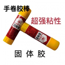 手卷烟bi棒手动卷烟ly胶水粘烟胶沾烟棒螺纹卷烟纸粘烟神器胶