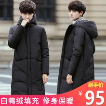 反季清bi中长式羽绒ly季新式修身青年学生帅气加厚白鸭绒外套
