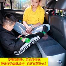 车载间bi垫轿车后排ly宝宝汽车用折叠分体睡觉SUV旅行气床垫