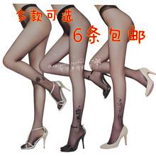 满就包bi0日系10ly绒烫钻连裤袜女超薄假纹身提花丝袜子批发袜