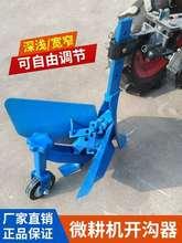 多功能bi地大型地瓜ly具手扶拖拉机正反面起垄犁翻转犁