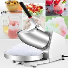 碎冰机bi用大功率打ly用(小)型刨冰机电动奶茶店冰沙机绵绵冰机