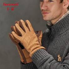 卡蒙触bi手套冬天加ly骑行电动车手套手掌猪皮绒拼接防滑耐磨