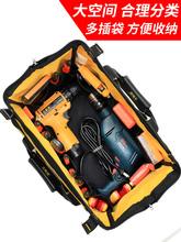 袋子带bi19寸帆布ly安装车m用木匠工贝箱工具包多功能家电维