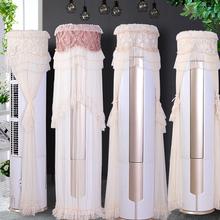格力i铂i酷bi3尊美的海ly信圆形圆柱柜机空调罩套立款防尘罩