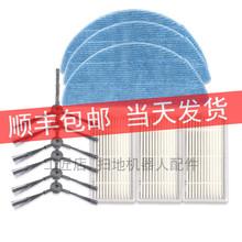 适配Ibiife滤网lyV3/V5/V5S边刷抹布智意扫地机配件